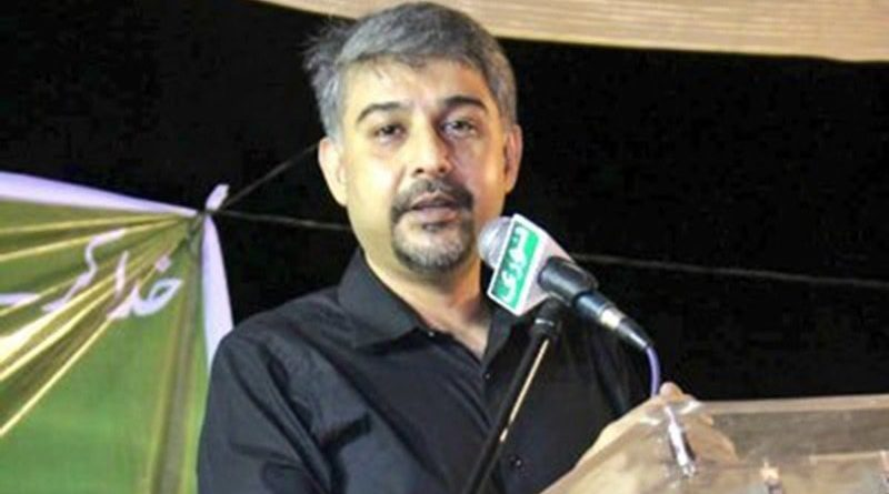 South Asian group strongly condemns targeted assassination of MQM leader